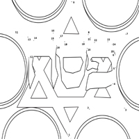 Thumbnail image for Star of David 1 – 25