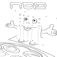 Thumbnail image for Matzo Bread Dot to Dot 1 – 10