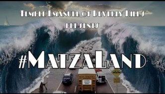 #MatzaLand: A La La Land Parody